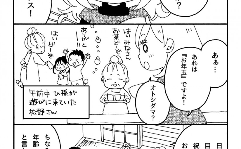 manga5_jp01