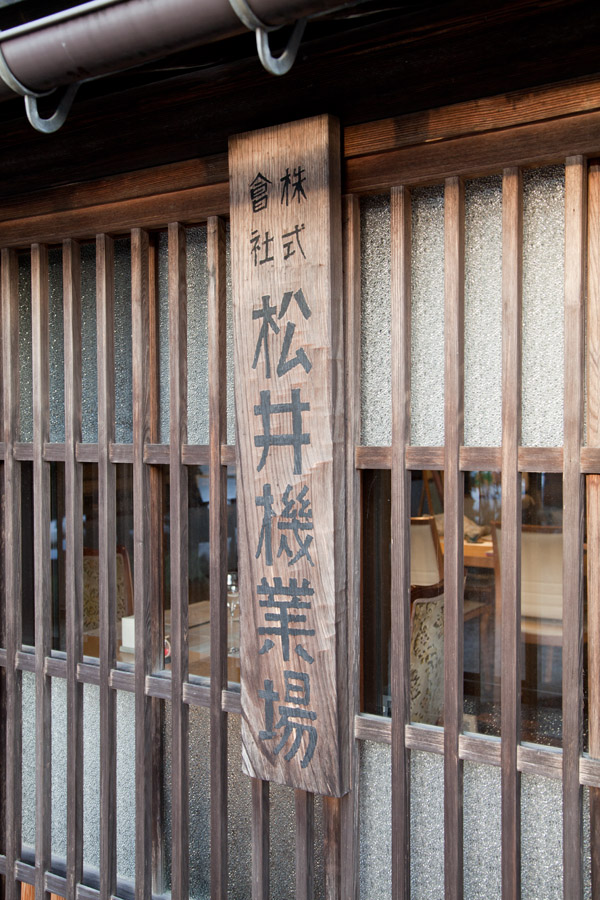 Matsui_002