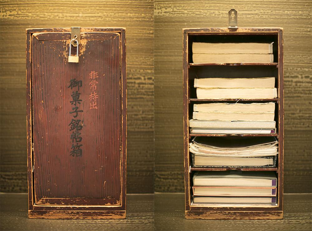 「とらや」菓子見本帳がみっちりと収められた木箱