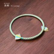 糸のじゅえりぃ_黄柳