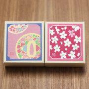 桜2個セット③