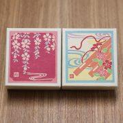 桜2個セット②