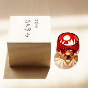 山田硝子 朧月ぐい呑 -赤-