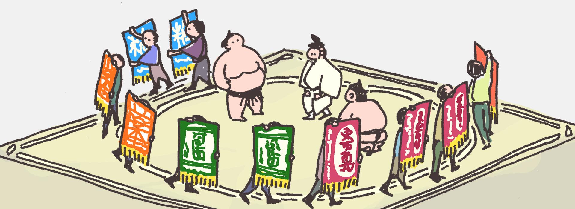 懸賞 金 の いくら 相撲 は