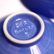 ご飯茶碗 小 -2.0-