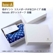 giftbox-A