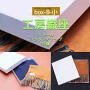 giftbox-B-ORIZA