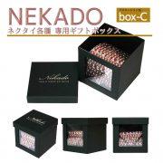 giftbox-C-NEKADO