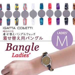 bangle_LADIES'_M_top