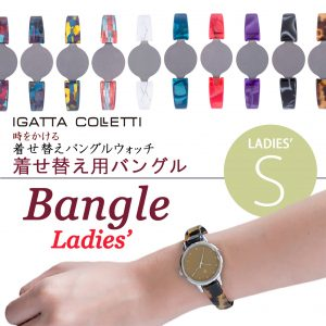 bangle_LADIES'_S_top
