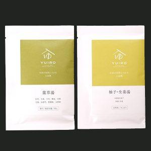 YUIRO 入浴剤 -生姜湯・薬草湯-