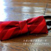 GP013R_img – 繧ウ繝偵z繝シ – コピー